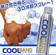 coolbando.jpg